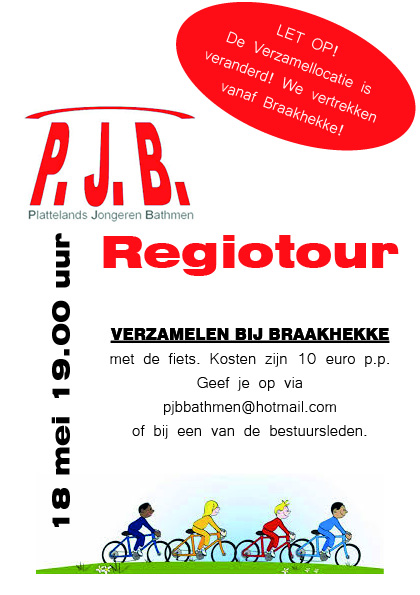 poster regiotour 2018 (1)